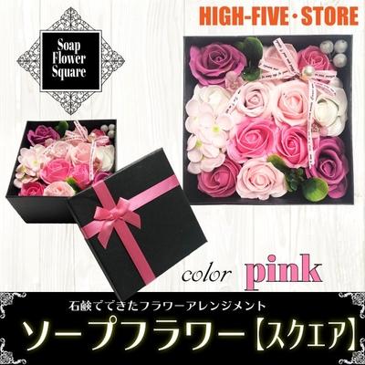 花 ギフト new スクエア ボックス ソープフラワー ピンク メッセージカード シャボンフラワー 誕生日 プレゼント 退職 結婚祝い 送別 母の日 父の日 アレンジ