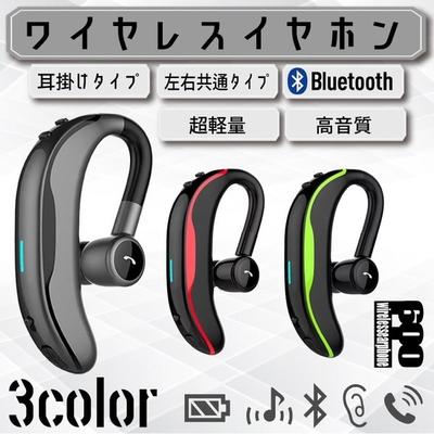ワイヤレスイヤホン bluetooth 5.0 F600