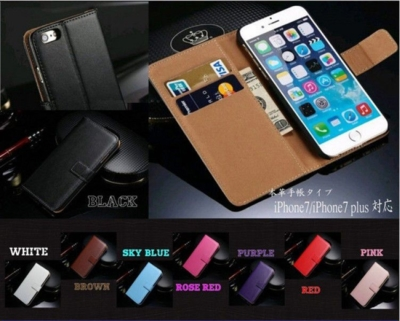 iphone 手帳型iPhone7/7plus iPhone8/8plus スマホケース 本革 レザー