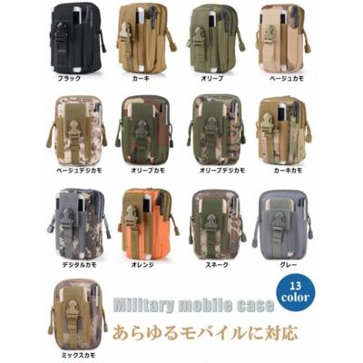 スマホケース 全機種対応 Military  iPhone7 iPhone6/6Sアイコス  ケース