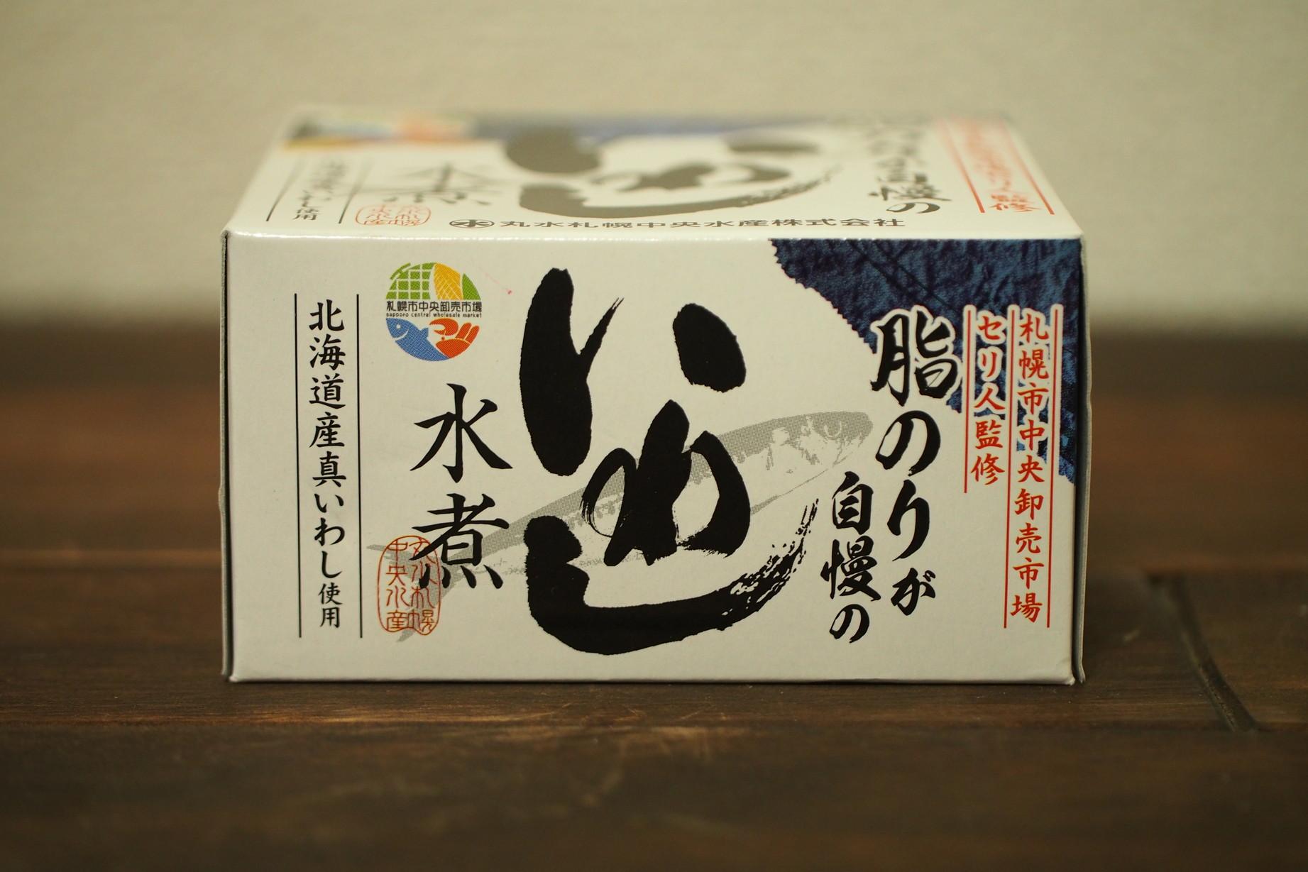 丸水札幌中央水産 脂のりが自慢のいわし水煮 パッケージ