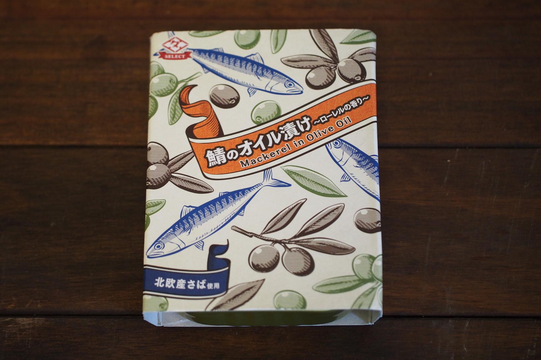 田原缶詰 ちょうした 鯖のオイル漬け~ローレルの香り~