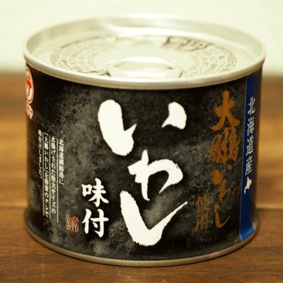 【いわし缶】最高峰のごちそう缶詰!大鵬いわし味付