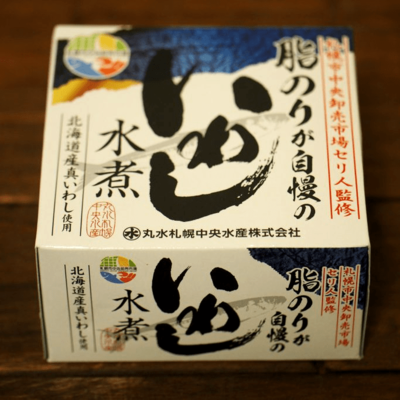 【いわし缶】丸水札幌中央水産 脂のりが自慢のいわし水煮 6缶セット