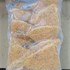 アジフライ 60g×10枚【業務用冷凍食品】