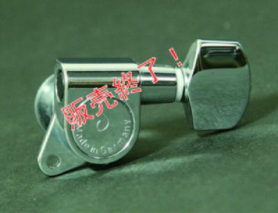 [Schaller] M6LI mini (6L), M6LIP mini (6L)