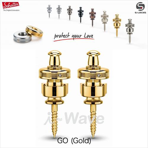 S-Locks