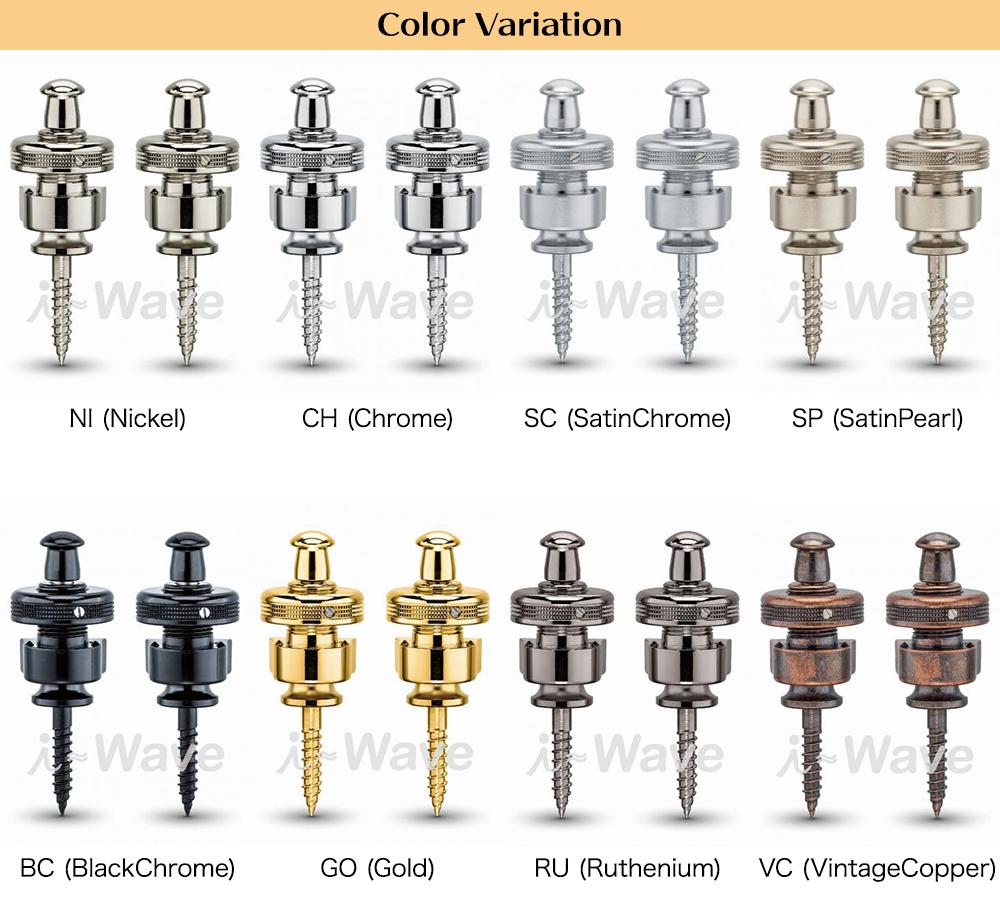 Schaller S-Locks カラーバリエーション