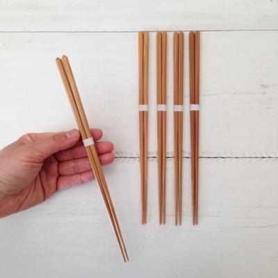 竹箸 ダイヤカット 無地 細め お箸 22.5cm