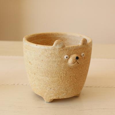 かわいい植木鉢 犬 動物 中  信楽焼 利十郎窯