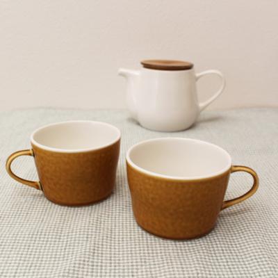 黄色 コーヒーカップ マグカップ ピコ