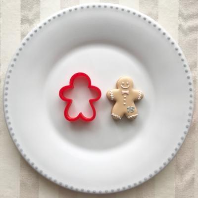 ジンジャーマン(男の子)のクッキーカッター(0074)