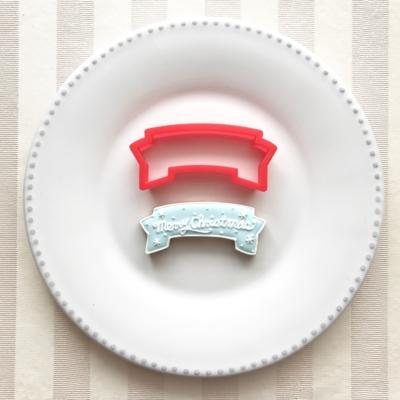 リボン枠型のクッキーカッター(0081)