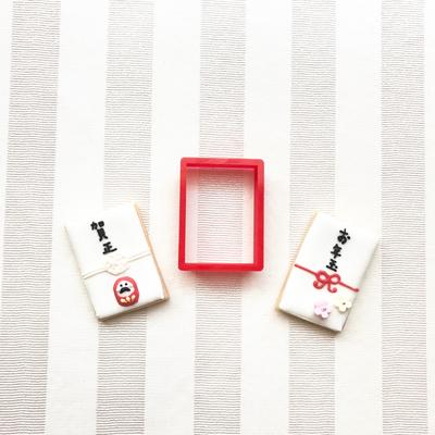 長方形(お年玉・封筒)のクッキーカッター(00112)