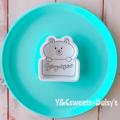 【Y&Csweets original】クマプレートのクッキーカッター