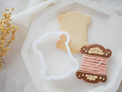 【おうち教室ふくふく】糸巻き クッキーカッター(00306)