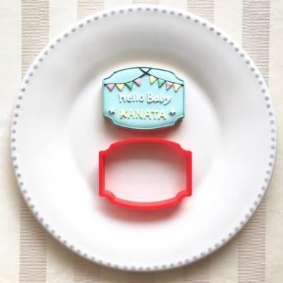 フレーム(7cm)クッキーカッター(0065)