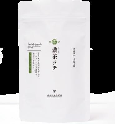 濃茶ラテ(パウダー)