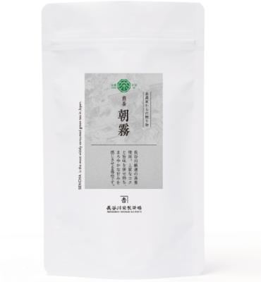 煎茶【朝霧 - あさぎり】2021年 新茶