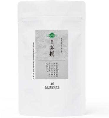 煎茶【喜撰 - きせん】2021年 新茶