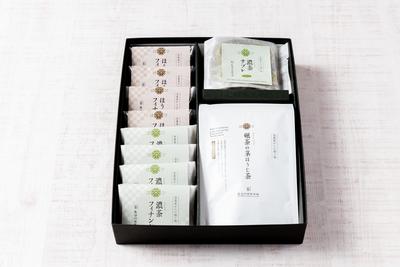 ギフトセット《濃茶フィナンシェ・茎ほうじ茶フィナンシェ・濃茶サブレ・茎ほうじ茶ティーバッグ》
