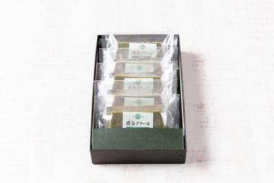 濃茶テリーヌ(5個セット)