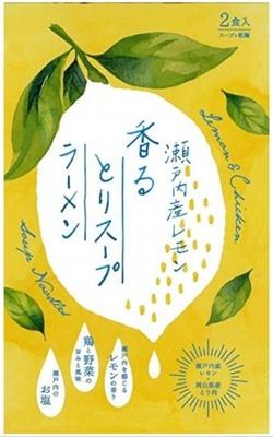 瀬戸内産レモン香るとりスープラーメン 10食セット 760g(2人前)×5