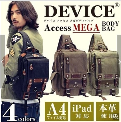【TOP HOUSE DEVICE Access】DEVICE Accessメガボディバッグ ¥4800