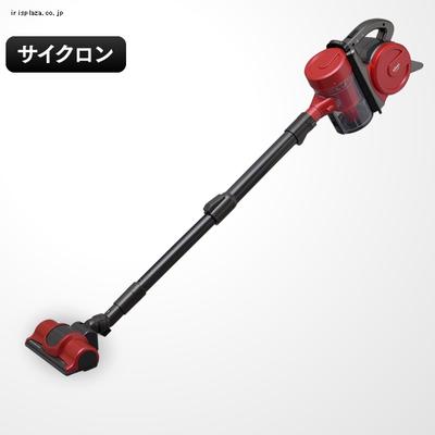 【家電 掃除機】サイクロンスティッククリーナー ESC-55K-R