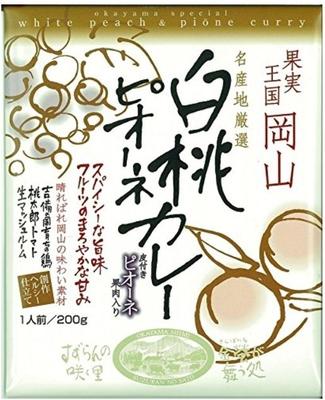 岡山白桃ピオーネカレー 5食セット  200g×5
