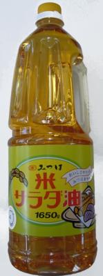 米サラダ油 1箱(6本)