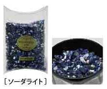 58654 香炉石 200g ソーダライト
