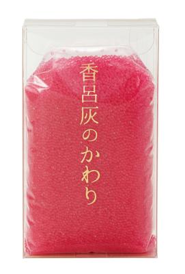 58660 香呂灰のかわり 150g ピンク