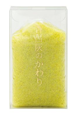 58661 香呂灰のかわり 150g 黄