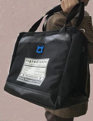 ボードゲーム用バッグ【バリエーションあり】