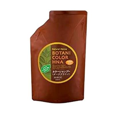 ボタニカラーヘナ入りシャンプー(別売り)トリートメント濃茶