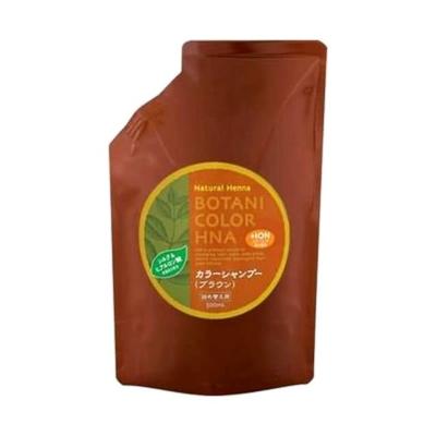 ボタニカラーヘナ入りシャンプー(別売り)トリートメント茶