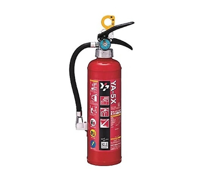 ABC粉末消火器(蓄圧式) YA5X