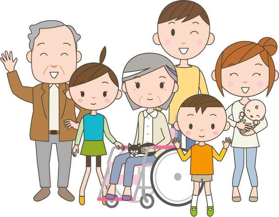 高齢者の快適な生活支援を応援します