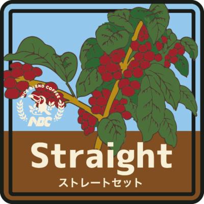【送料無料】 ストレートセット (粉) 200gx5種類
