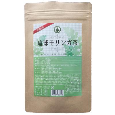 琉球モリンガ茶