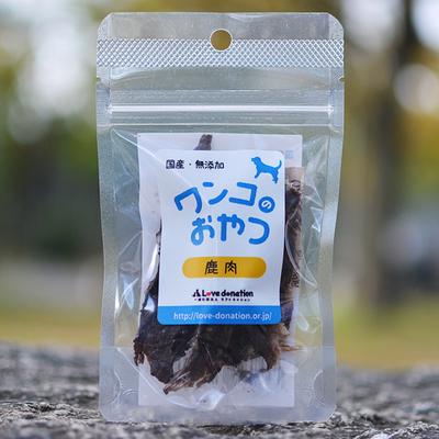 【国産・無添加】ワンコのおやつ(鹿肉)