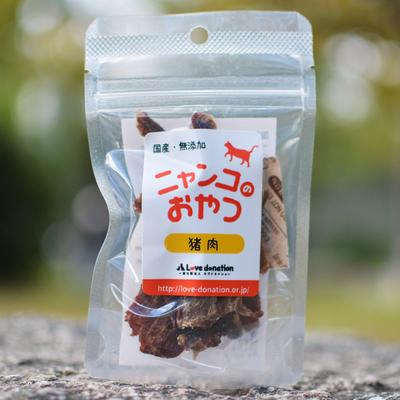 【国産・無添加】ニャンコのおやつ(猪肉)