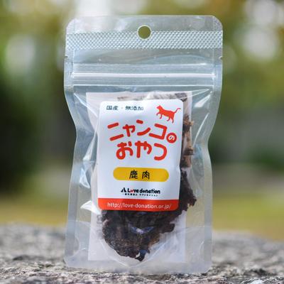【国産・無添加】ニャンコのおやつ(鹿肉)