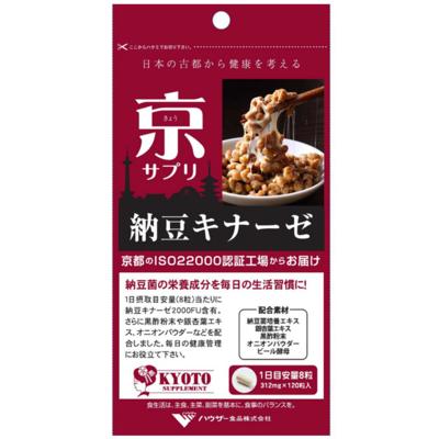 京サプリ 納豆キナーゼ