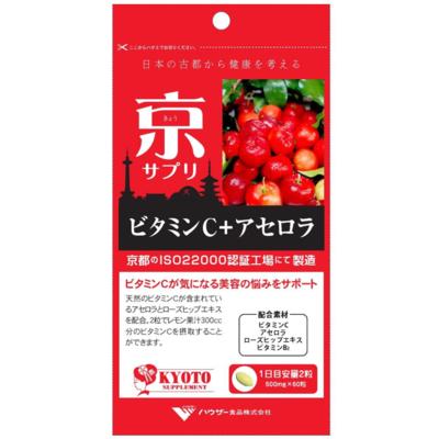 京サプリ ビタミンC+アセロラ