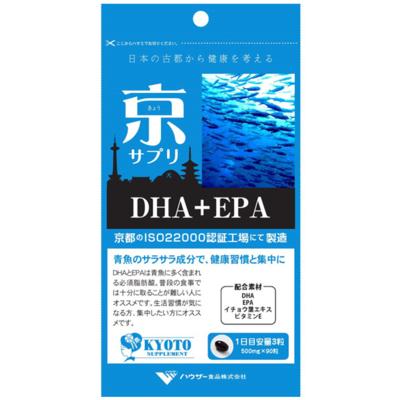 【京サプリ】DHA+EPA