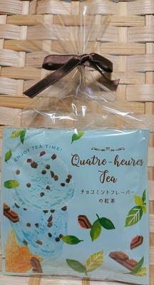 キャトルルーティー チョコミントフレーバーの紅茶