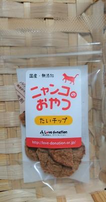 【国産・無添加】ニャンコのおやつ チップス 魚