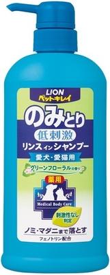 [ライオン] ペットキレイ のみとりリンスインシャンプー愛犬愛猫用 グリーンフローラルの香り ポンプ